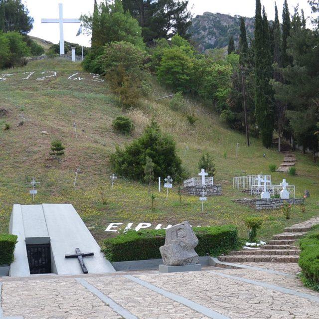 Site Of Sacrifice
